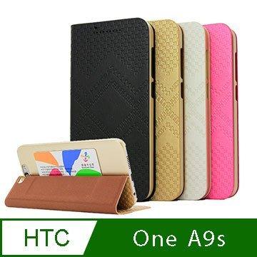 HOMOSA HTC One A9可站立 十字格紋皮套-金