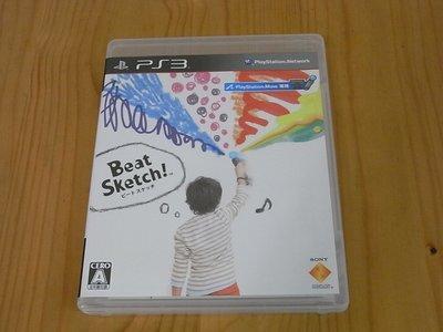 【小蕙館】PS3~ 動感塗鴉Beat Sketch 揮舞! 畫畫! 演奏吧! (純日版) MOVE專用