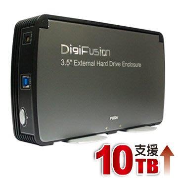 (支援14TB) 伽利略 USB3.0 2.5 / 3.5 硬碟外接盒 (35C-U3)