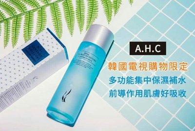 ♛潔娘娘的秘密花園╭*現貨*╮韓國AHC B5限量版高效保濕精華神仙水化妝水前導液