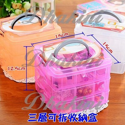 美甲材料收納超簡單~《三層可拆式美甲材料收納盒》~美甲工具盒