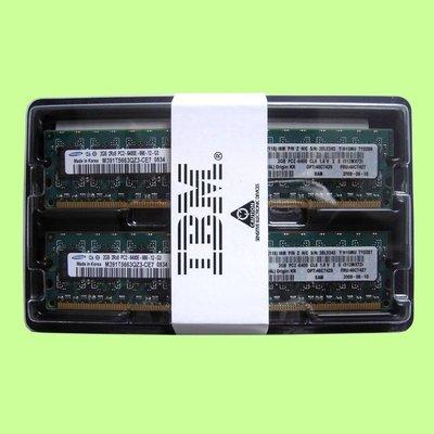 5Cgo【權宇】IBM記憶體 41Y2732 41Y2731 2GB*2=4GB X3100 x3200 X3250含稅