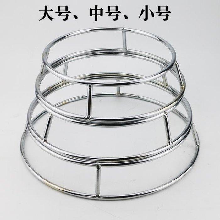 炒鍋架子鍋圈架子隔熱放鍋架廚房置物架實心不銹鋼圓形鍋圈墊鍋架