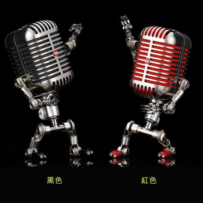5Cgo【發燒友】韓國602工作室 蒸汽朋克風鋼鐵無線藍牙音箱 R50 金屬超人音響 收藏送禮實用大方 二色任選 含稅
