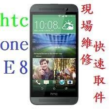 【12號】手機現場維修 HTC One...