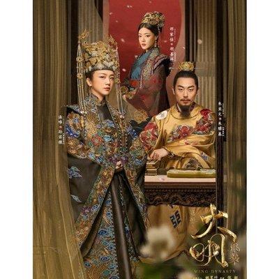 大陸劇 大明風華/大明皇妃孫若微傳 2019 DVD 全新盒裝 湯唯/朱亞文 8碟 唔西.迪西 H227