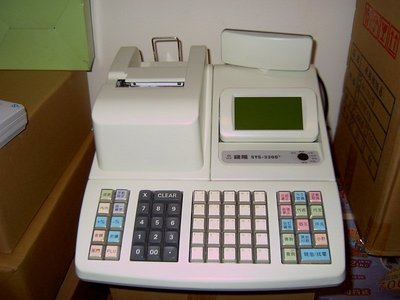 永綻*軟體升級更新PM330/SYS3300+收銀機、年份版本更新,專業工程師服務,繼續使用舊有三聯式發票收銀機