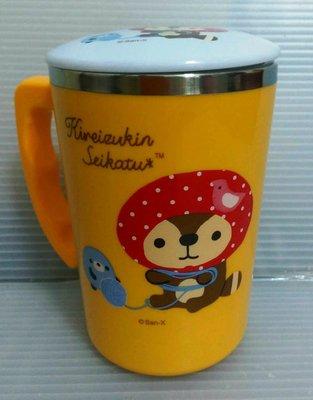 龍廬-自藏出清~全新 7-11 家事小浣熊-毛線款 304不鏽鋼泡茶杯 (附濾杯&杯蓋) /  只有1個 新北市