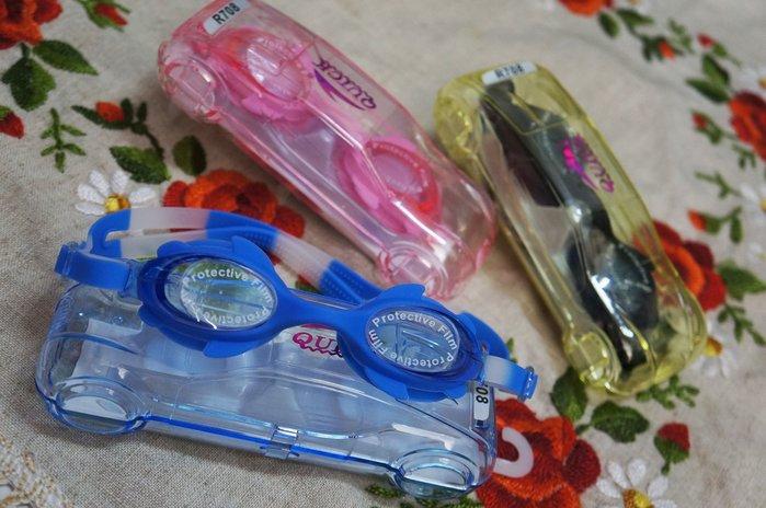 KINI泳具-兒童用泳鏡R708-汽車收納鏡盒-好用/防霧/抗UV三色(粉紅/靚藍/黑)-特價220元