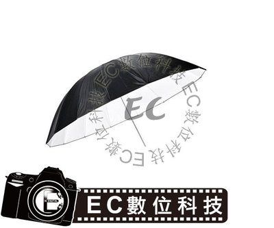 【EC數位】神牛 GODOX  60吋 150cm 黑白反光傘 反射傘  柔光傘 無影罩 纖維骨架 無影罩 棚燈 閃光燈