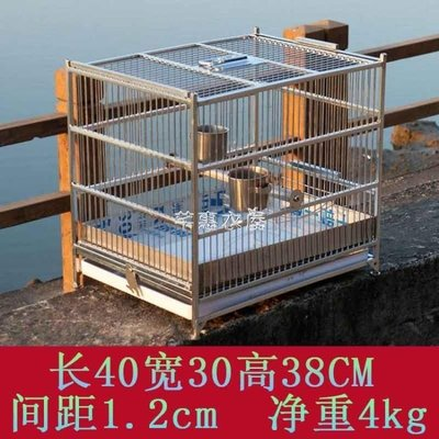 304不銹鋼鳥籠豪華大號虎皮牡丹鸚鵡籠別墅八哥洗澡籠方形鳥籠子KXG12