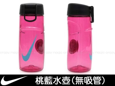 NIKE水壺 運動水壺 小容量 無吸管 釦環 輕便型 桃紅 藍大勾勾 # AC3500-615一個440元