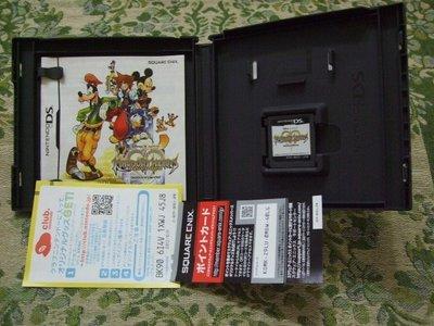 『懷舊電玩食堂』《正日本原版、有盒書》【NDS】 實體拍攝 王國之心:編碼重製版 Kingdom Hearts