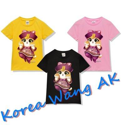 Korea Wang AK ~(預購)台灣原創獨家設計 美國純棉 限定版 Q版女殭屍喵兒童青少年版T 六款【P197】