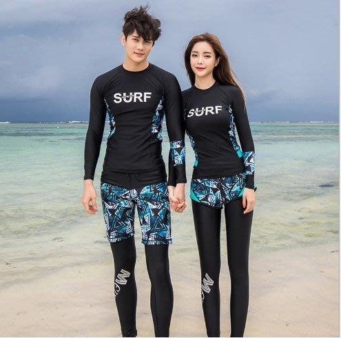 【小阿霏】成人款長袖防曬泳衣 三件式長褲短褲版 SURF幾何親子泳裝 情侶泳裝 速乾溫泉浮淺水母衣FA09