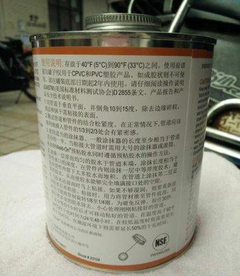 實拍 724 CPVC膠水 WELD ON CPVC724膠水進口管道膠粘劑 946ML桶萬能膠水