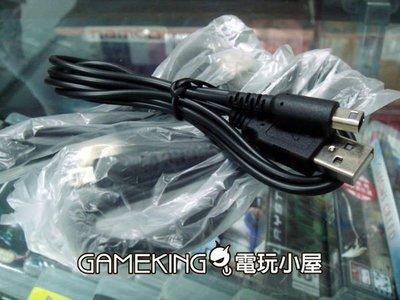 [電玩小屋] 三重蘆洲店 - 3DS / NDSi / NDSi LL USB充電線 USB充電線