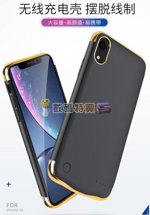 數碼三C 新上市 全包手機殼背夾 iphone x xr xs max 智能背夾式背蓋手機殼行動電源 手機殼 超薄背夾