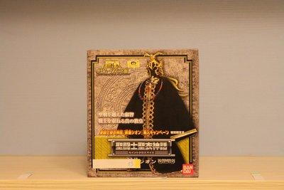 53聖鬥士星矢:聖衣神話 黃金聖域教皇 希歐(日版 初版 已拆擺設用)