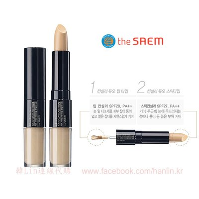 現貨【韓Lin連線代購】韓國 THE SAEM - 雙頭遮瑕筆 Cover Perfection Ideal C
