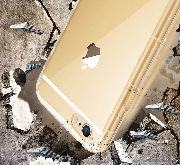 【手機寶藏點】iPhone 系列 空壓殼 iPhone 6 /iPhone 7 防摔 防震