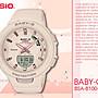 CASIO 手錶專賣店 BABY- G BSA- B100- 4A1 時尚...
