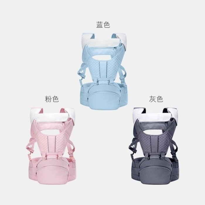 ☜男神閣☞淘寶心選多功能嬰兒背帶腰凳寶寶前抱式腰帶單凳抱娃神器四季通用