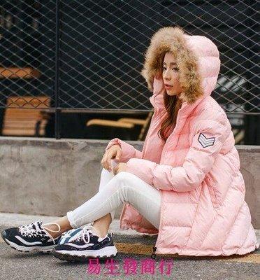 【易生發商行】韓國冬裝棉衣女韓版寬松中長款A字大毛領羽絨棉服外套F6508