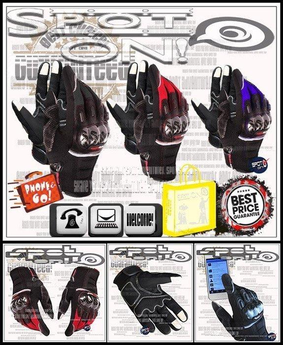 Spot ON -MADBIKE - MAD03 碳纖 電容觸控手套!大優惠! 大羊 勁戰 RACING TIGRA 燒