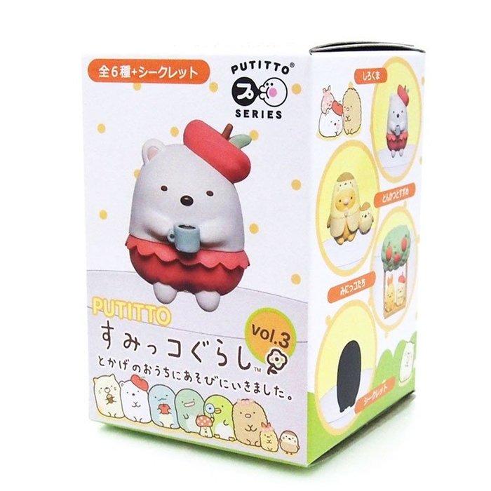 角落生物杯緣子--日本SAN-X正版角落生物/角落公仔杯緣子/盒玩/8款--秘密花園