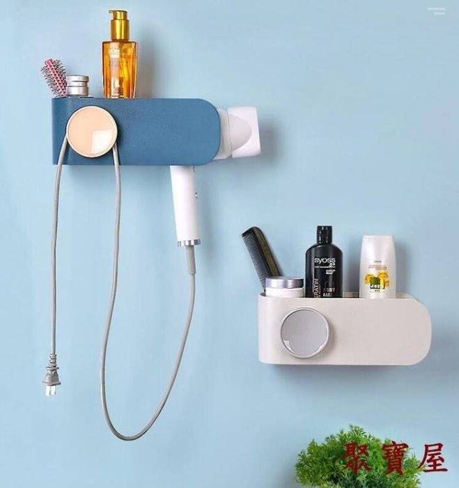 吹風機架浴室置物架收納架免打孔壁掛【】--柳風向