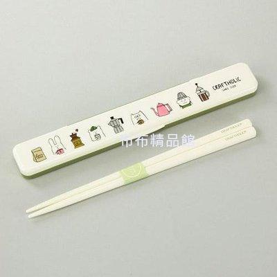 布布精品館,日本製 CRAFTHOLIC  Loris Coffee 筷子 環保筷  餐具 附收納盒