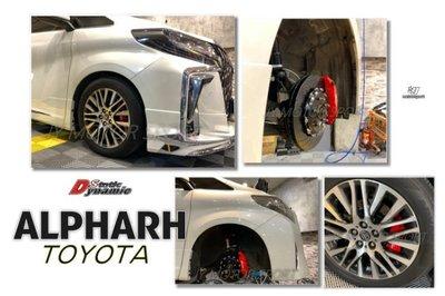 JY MOTOR 車身套件 - ALPHARD DS RACING 中 六活塞 卡鉗 雙片浮動碟 330