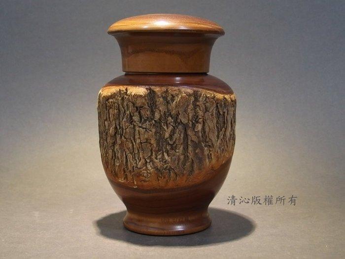 ☆清沁苑☆日本茶道具~北海道木工藝 樹皮留茶筒 茶入 茶葉罐~d162