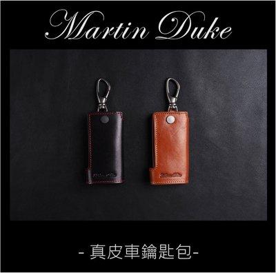 Martin Duke 真皮車鑰匙包 ...