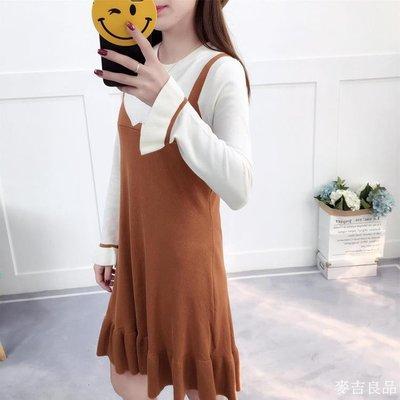秋冬哺乳衣針織毛衣假兩件魚尾洋裝