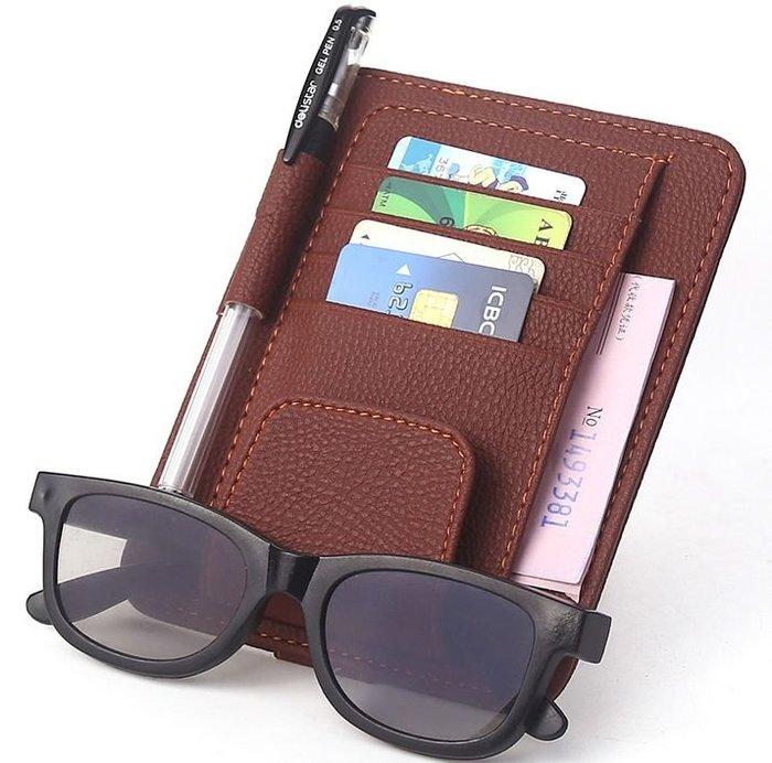 【雜貨鋪】棕色/PU皮 遮陽板 卡片夾 名片夾 眼鏡夾 收納包 車用卡片夾 筆夾 汽車置物夾 收納夾/30