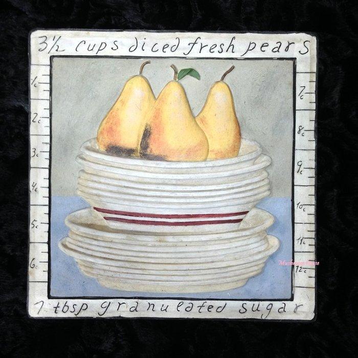 點點蘑菇屋{璧飾}美國 new view西洋梨壁掛畫 水果 立體浮雕 掛飾 壁磚