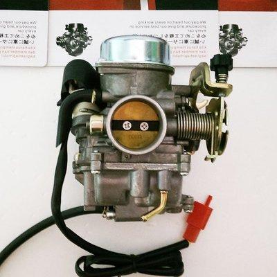 免運費~ CVK30 後拉式化油器 勁戰 CUXI,BWS, RS,many,VJR,G5,Racing