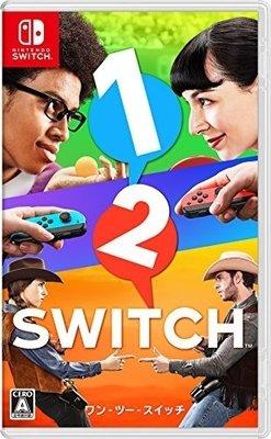 【歡樂少年】免運全新現貨供應任天堂 Switch NS 1-2 Switch 日文版