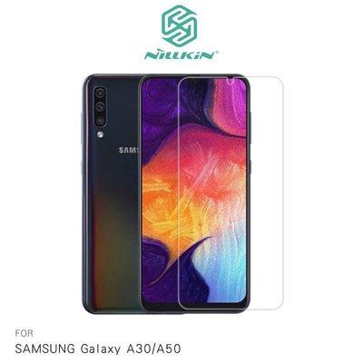 *phone寶*NILLKIN SAMSUNG A30/A50 Amazing H+PRO 防爆鋼化玻璃貼 保護貼 9H