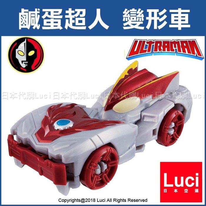 羅索火型態 衝撞變形車 鹹蛋超人 變形 攻擊迷你小汽車 超人力霸王 奧特曼 Ultraman 萬代 LUC日本代購