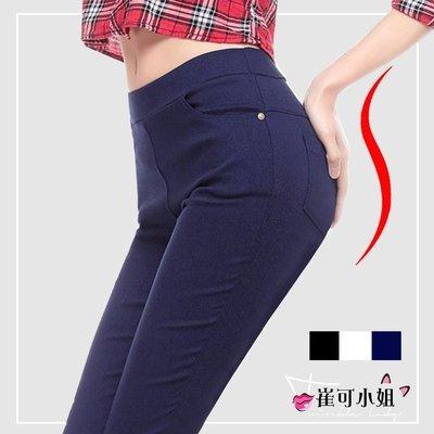 『現貨』6XL下標版面《M-6XL》時尚鉚釘塑型修身俏臀超顯瘦前後四口袋梭織小腳褲窄管褲【EU0003】- 崔可小姐