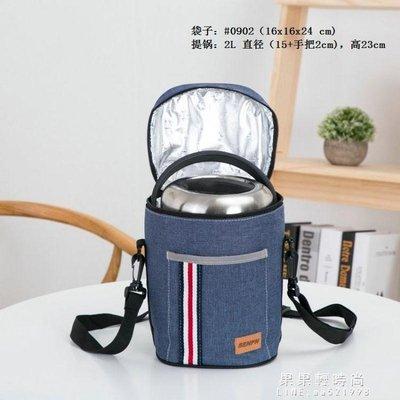 保冷袋 圓形保溫桶飯盒袋套加厚鋁箔早餐帶飯兜碗手提包時尚飯盒便當盒包