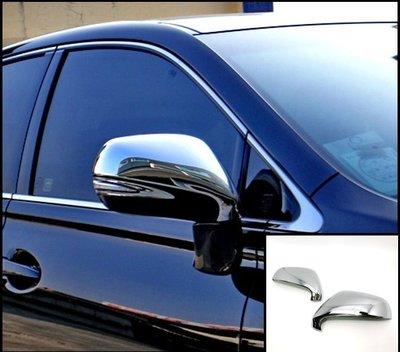 圓夢工廠 Lexus RX270 RX350 RX450h 2012~2015 改裝鍍鉻銀 後視鏡蓋 後照鏡蓋 照後鏡蓋