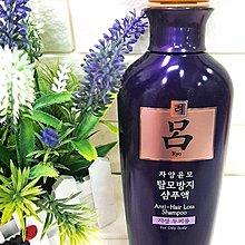 【❤玟妹❤】韓國Ryoe呂~漢方洗髮精400ml(紫瓶紫標-油性髮質)