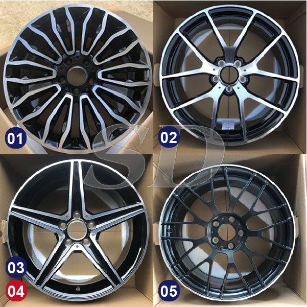 【SD祥登汽車】 For BENZ 賓士 18吋 鍛造鋁圈 01到19款 另有01款-60款可選擇
