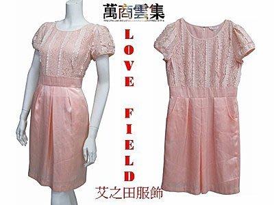 [萬商雲集]全新 艾之田服飾 典雅時尚粉嫩蕾絲亮面短袖洋裝禮服上衣 L70931