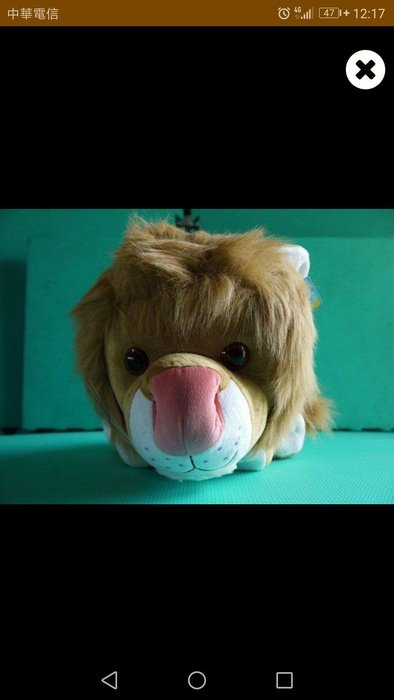 麥物堂珍藏公仔娃娃~全新『大型獅子頭(大)』*最佳禮物~降價了