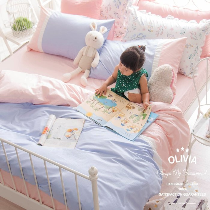 【OLIVIA 】 MOD6  粉紅X白X水藍   6X7尺 特大雙人床包枕套組( 不含被套)  素色英式簡約